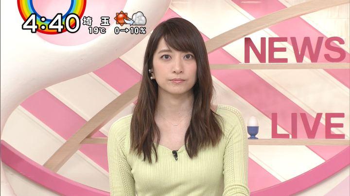 2018年04月05日笹崎里菜の画像18枚目