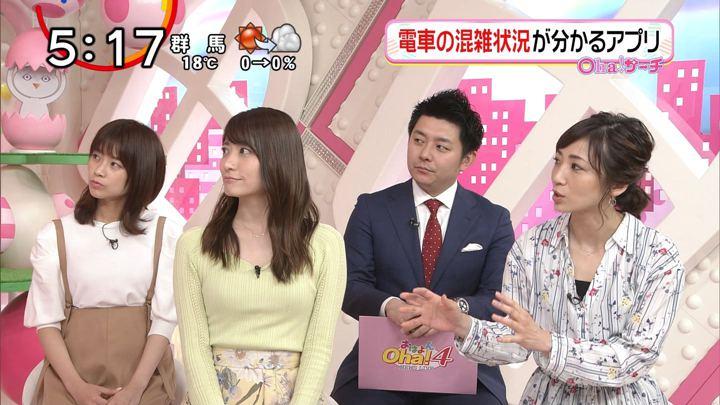 2018年04月05日笹崎里菜の画像25枚目