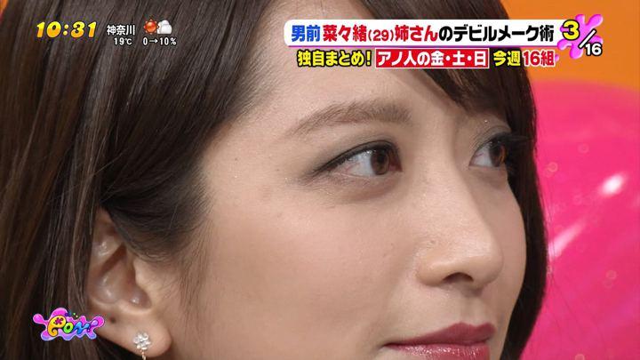 2018年04月09日笹崎里菜の画像06枚目