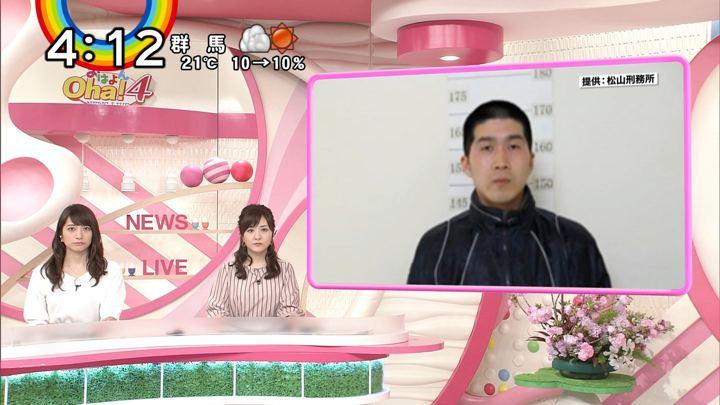 2018年04月11日笹崎里菜の画像07枚目
