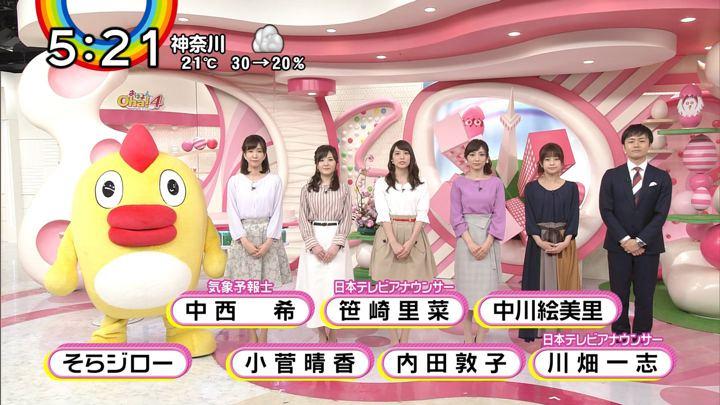 2018年04月11日笹崎里菜の画像25枚目