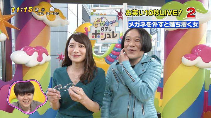 2018年04月11日笹崎里菜の画像38枚目