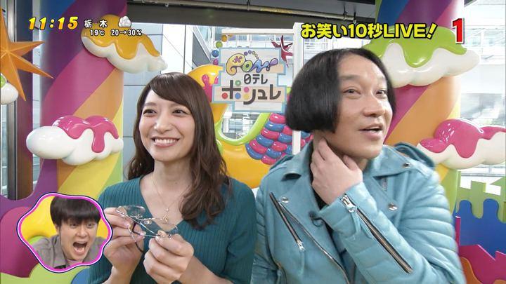 2018年04月11日笹崎里菜の画像39枚目