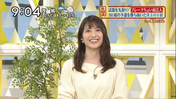 2018年04月15日笹崎里菜の画像04枚目