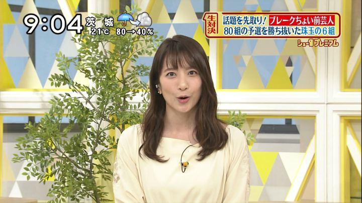 2018年04月15日笹崎里菜の画像06枚目