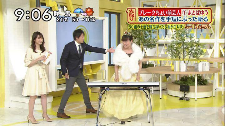 2018年04月15日笹崎里菜の画像10枚目