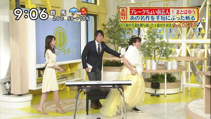 2018年04月15日笹崎里菜の画像11枚目