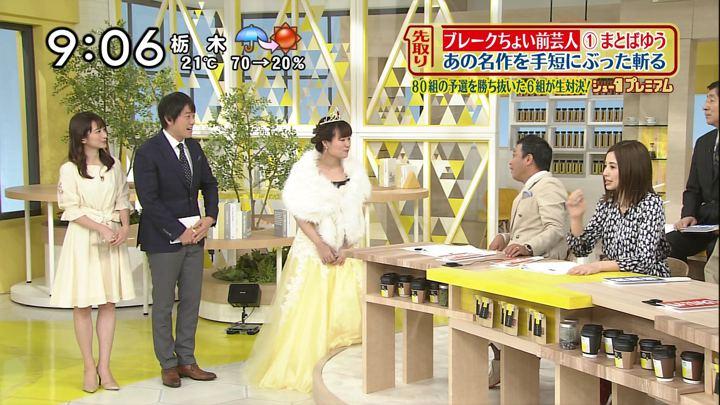 2018年04月15日笹崎里菜の画像12枚目