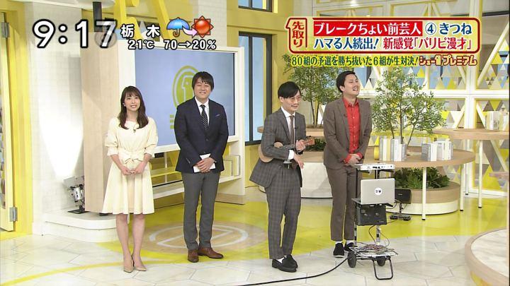 2018年04月15日笹崎里菜の画像15枚目