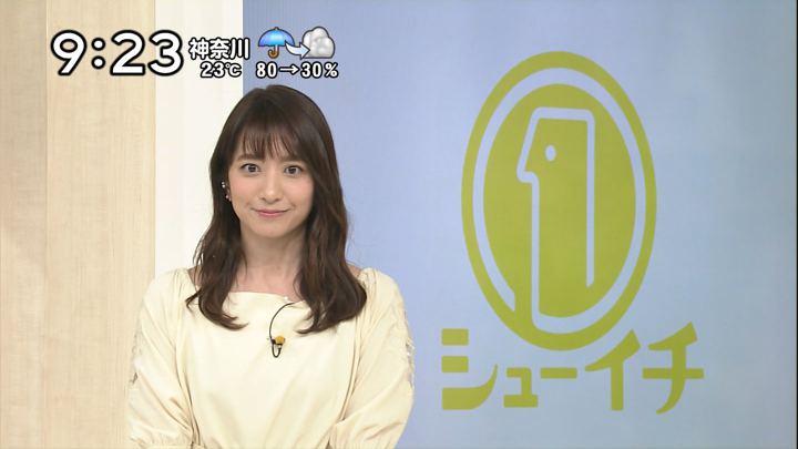 2018年04月15日笹崎里菜の画像16枚目
