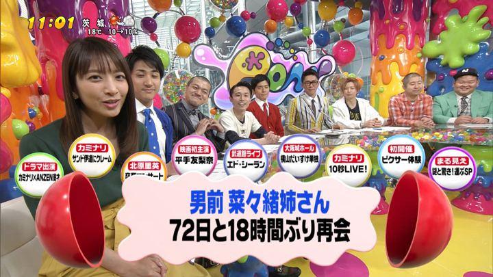 2018年04月16日笹崎里菜の画像05枚目