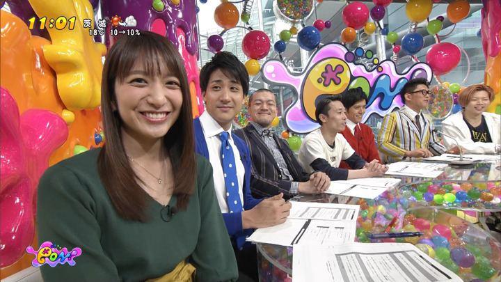2018年04月16日笹崎里菜の画像06枚目