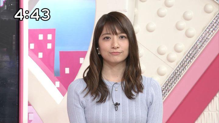 2018年04月18日笹崎里菜の画像16枚目