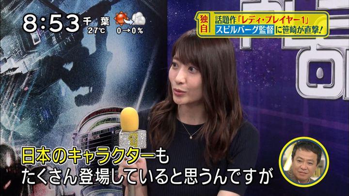 2018年04月22日笹崎里菜の画像03枚目