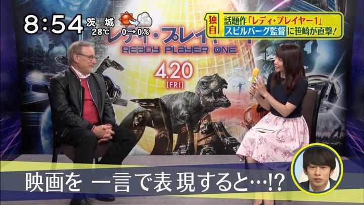 2018年04月22日笹崎里菜の画像04枚目