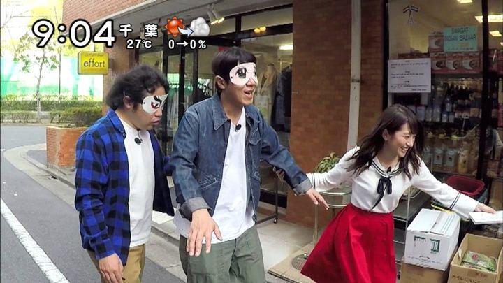 2018年04月22日笹崎里菜の画像15枚目