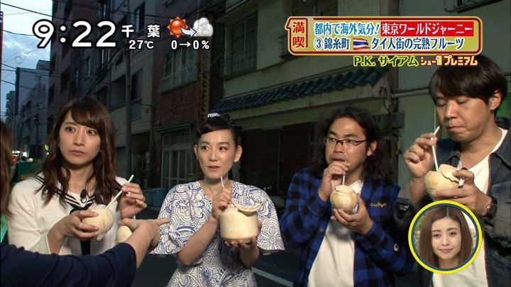 2018年04月22日笹崎里菜の画像25枚目