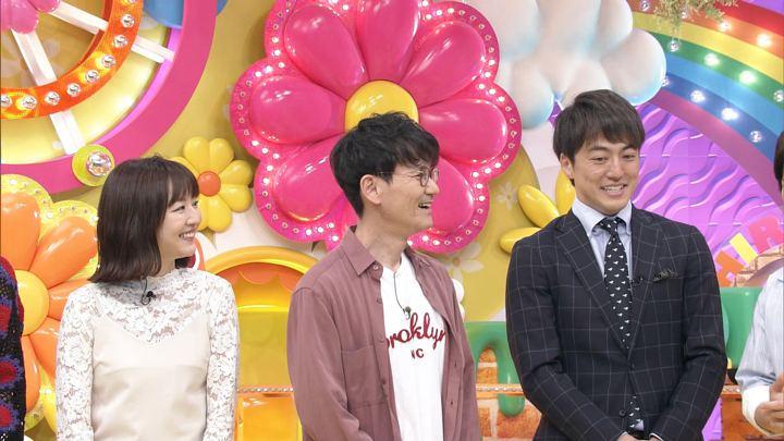 2018年04月23日笹崎里菜の画像09枚目