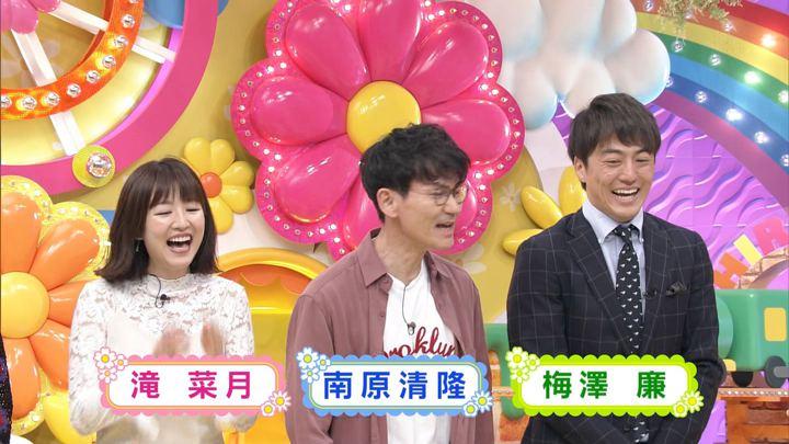 2018年04月23日笹崎里菜の画像10枚目