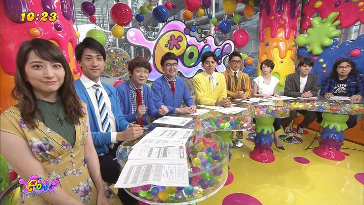 2018年04月24日笹崎里菜の画像01枚目