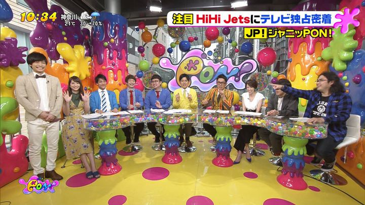 2018年04月24日笹崎里菜の画像04枚目