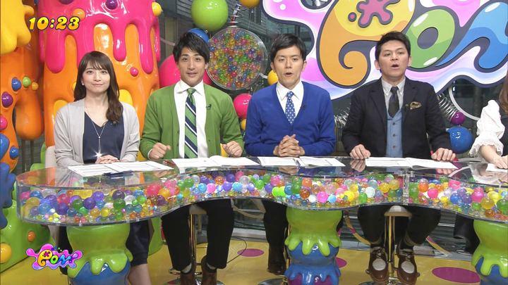 2018年04月25日笹崎里菜の画像40枚目