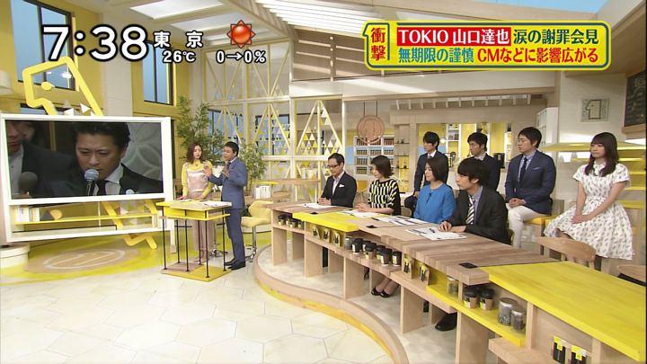 2018年04月29日笹崎里菜の画像02枚目