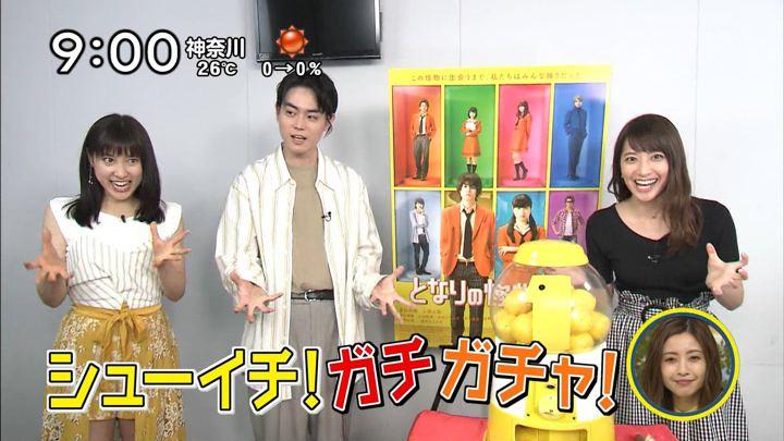 2018年04月29日笹崎里菜の画像10枚目