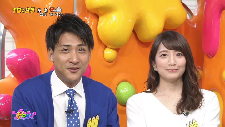 2018年04月30日笹崎里菜の画像06枚目