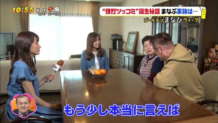 2018年04月30日笹崎里菜の画像11枚目