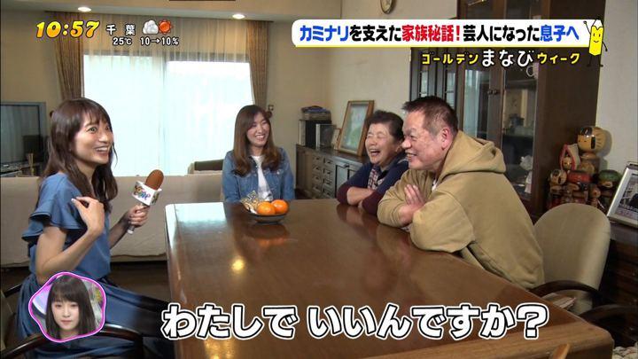 2018年04月30日笹崎里菜の画像12枚目