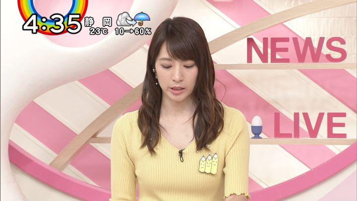 2018年05月02日笹崎里菜の画像17枚目