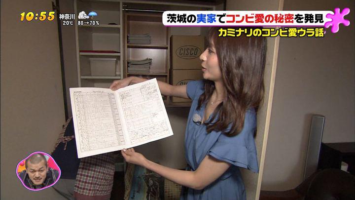 2018年05月07日笹崎里菜の画像10枚目