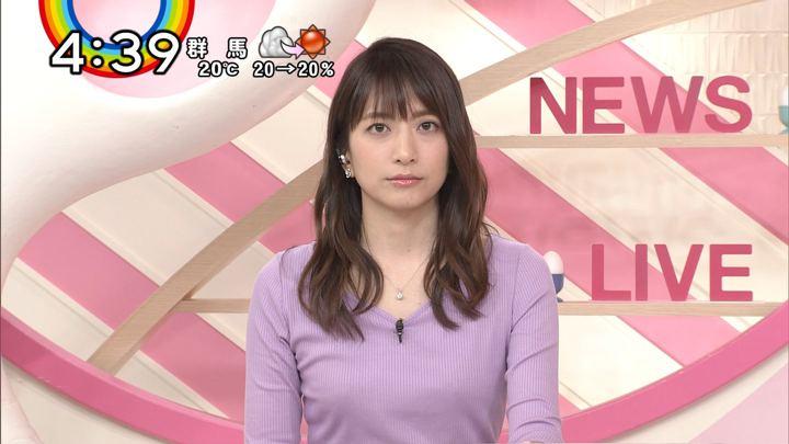 2018年05月10日笹崎里菜の画像10枚目