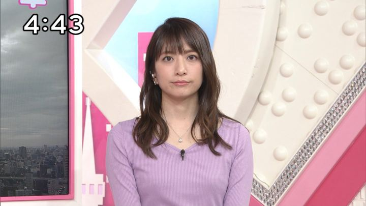 2018年05月10日笹崎里菜の画像12枚目