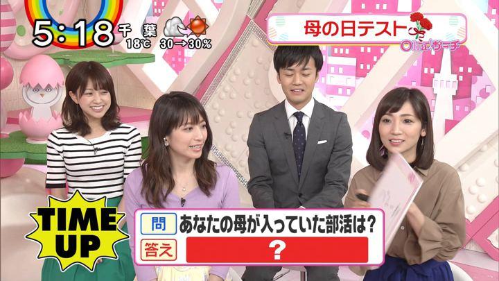 2018年05月10日笹崎里菜の画像19枚目