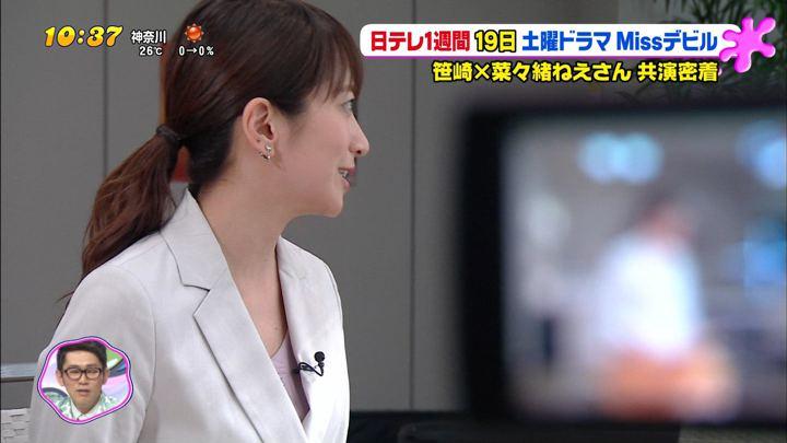 2018年05月15日笹崎里菜の画像15枚目
