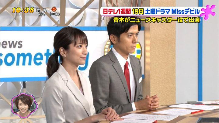 2018年05月15日笹崎里菜の画像18枚目