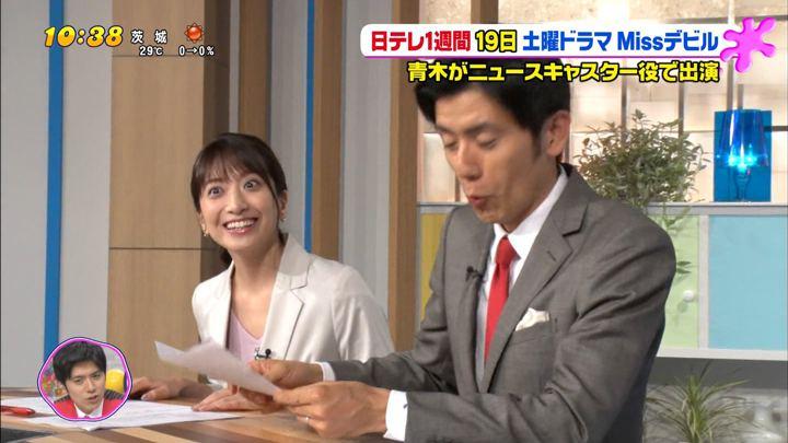 2018年05月15日笹崎里菜の画像19枚目