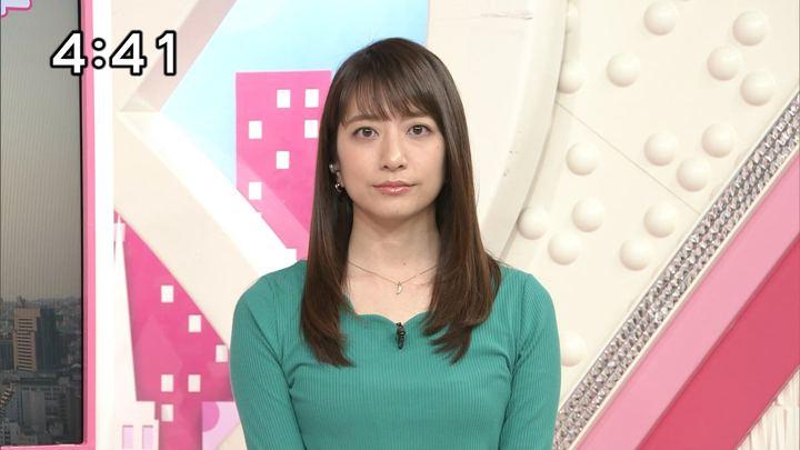 2018年05月16日笹崎里菜の画像09枚目
