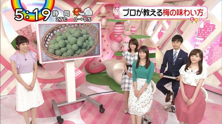 2018年05月16日笹崎里菜の画像19枚目