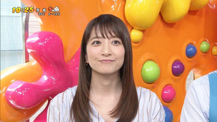 2018年05月16日笹崎里菜の画像30枚目