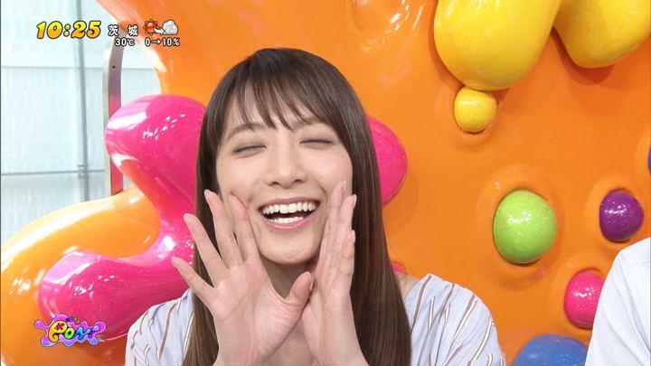 2018年05月16日笹崎里菜の画像33枚目