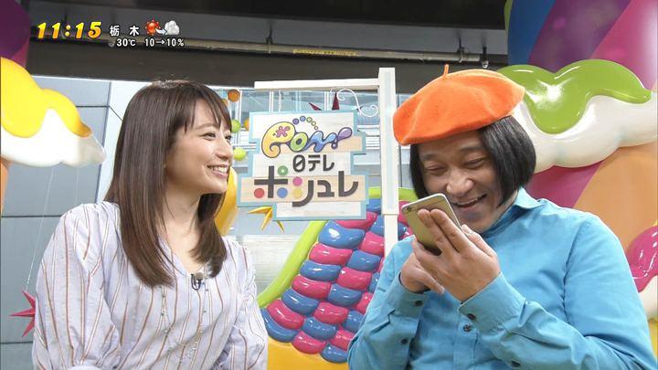 2018年05月16日笹崎里菜の画像39枚目