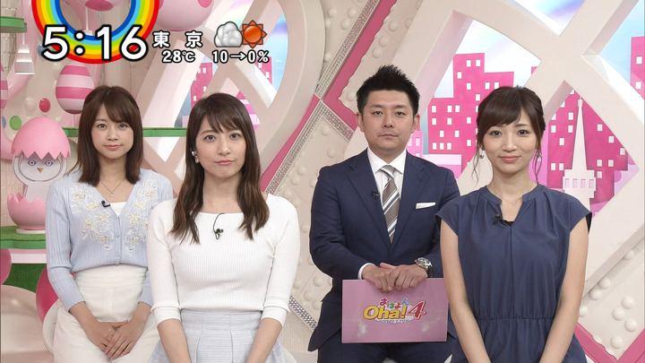 2018年05月17日笹崎里菜の画像21枚目