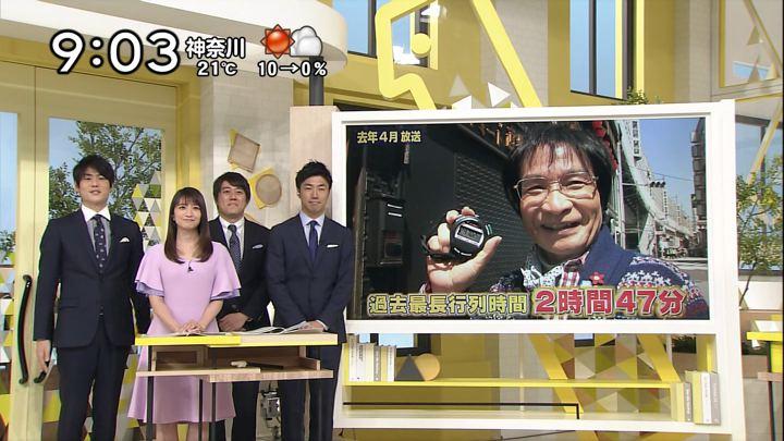 2018年05月20日笹崎里菜の画像08枚目