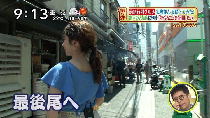 2018年05月20日笹崎里菜の画像16枚目