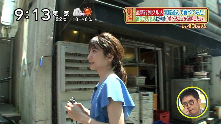 2018年05月20日笹崎里菜の画像17枚目