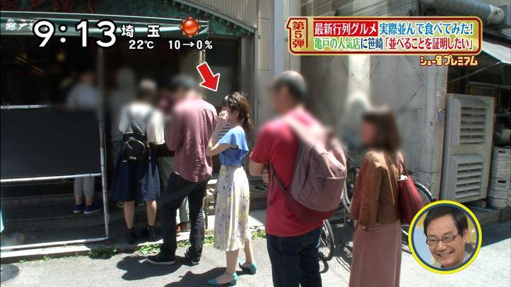 2018年05月20日笹崎里菜の画像21枚目