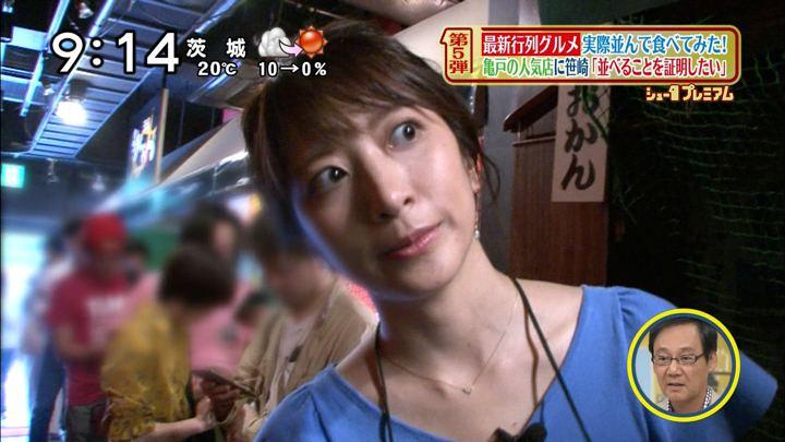 2018年05月20日笹崎里菜の画像24枚目